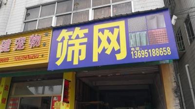 佛山市�U城�^百�|宏�Y�W��I部